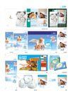 贝爽婴儿用品0020,贝爽婴儿用品,企业广告PSD分层,
