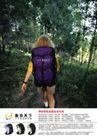 遨游天下户外运动俱乐部0001,遨游天下户外运动俱乐部,企业广告PSD分层,森林 步行 探险