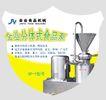 金业食品机械0012,金业食品机械,企业广告PSD分层,