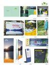 金洋温泉度假村0013,金洋温泉度假村,企业广告PSD分层,