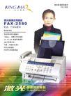 金茂传真机0001,金茂传真机,企业广告PSD分层,文员 使用 传真机