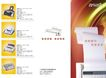 金茂传真机0004,金茂传真机,企业广告PSD分层,打印 输出 文件