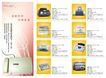 金茂传真机0005,金茂传真机,企业广告PSD分层,型号 类型 举例