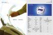 金茂传真机0011,金茂传真机,企业广告PSD分层,