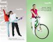 金迪服饰0013,金迪服饰,企业广告PSD分层,两个模特 抬腿 骑自行车