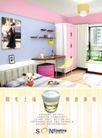 阳光涂料0001,阳光涂料,企业广告PSD分层,阳光 家居 环境