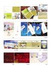 阳光涂料0016,阳光涂料,企业广告PSD分层,