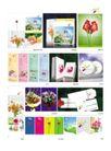 雅致花店0021,雅致花店,企业广告PSD分层,鲜花 绿色 包装盒