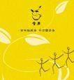 雪芳茶0010,雪芳茶,企业广告PSD分层,百年 铁观音 品质