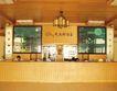 风雨轩温泉0010,风雨轩温泉,企业广告PSD分层,竹木 结构 柜台