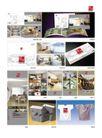 鸿运来装饰0016,鸿运来装饰,企业广告PSD分层,装饰公司广告 美丽家居 纸袋