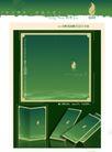 圭峰花园0001,圭峰花园,优秀房地产广告年鉴2007,