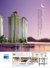 怡涛阁0001,怡涛阁,优秀房地产广告年鉴2007,江畔 电梯房 月夜
