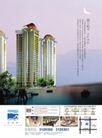 怡涛阁0002,怡涛阁,优秀房地产广告年鉴2007,弯月 高楼 临江