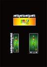 株洲四季花园0005,株洲四季花园,优秀房地产广告年鉴2007,
