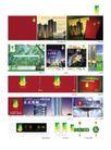 汇景新城0003,汇景新城,优秀房地产广告年鉴2007,楼盘 发售 展览