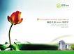 绿园新城0001,绿园新城,优秀房地产广告年鉴2007,红色 荷花 花苞