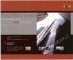 房地产0083,房地产,商业型录设计,都市 英语 办公空间