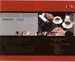 房地产0088,房地产,商业型录设计,咖啡 眼镜 笔