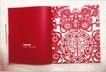 服务0088,服务,商业型录设计,红色 剪纸 老鼠