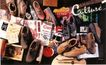 服装美容0022,服装美容,商业型录设计,相框 杂志 鞋子 玻璃瓶