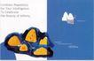 科技0021,科技,商业型录设计,山峰 黄色 蓝色