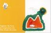 科技0025,科技,商业型录设计,山峰 红色 绿色影子