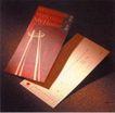 饮食0015,饮食,商业型录设计,中国风设计 请柬 筷子图案