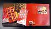 饮食0028,饮食,商业型录设计,茶杯 饮食文化 书