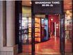 上海顶级商业空间0069,上海顶级商业空间,商业空间展示,豪华设计