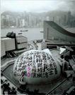 办公设备、通讯事务0003,办公设备、通讯事务,广东摄影年鉴2007,江畔 城中 圆球 涂鸦