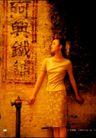 商业人相及服装0004,商业人相及服装,广东摄影年鉴2007,女式 服装 怀旧