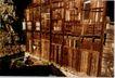 旅游、商业服务0007,旅游、商业服务,广东摄影年鉴2007,木屋 陈旧 房屋