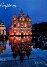 旅游、商业服务0008,旅游、商业服务,广东摄影年鉴2007,宫殿 夜间 灯光