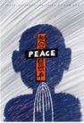 台湾海招贴画0085,台湾海招贴画,招贴画设计,和平 人物形象 斜线