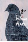 台湾海招贴画0089,台湾海招贴画,招贴画设计,和平 鸽子 土地