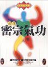 台湾海招贴画0115,台湾海招贴画,招贴画设计,广告题材 文字
