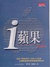台湾海招贴画0116,台湾海招贴画,招贴画设计,苹果 海报