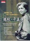 台湾海招贴画0117,台湾海招贴画,招贴画设计,自传 女性