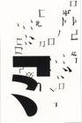 国际视觉设计招贴设计0187,国际视觉设计招贴设计,招贴画设计,