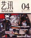 香港节目单0124,香港节目单,招贴画设计,