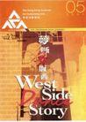 香港节目单0127,香港节目单,招贴画设计,