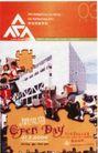 香港节目单0128,香港节目单,招贴画设计,