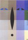 20世纪日本设计师作品集0109,20世纪日本设计师作品集,日本广告精选,