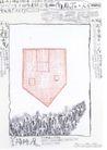 20世纪日本设计师作品集0126,20世纪日本设计师作品集,日本广告精选,