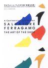 20世纪日本设计师作品集0139,20世纪日本设计师作品集,日本广告精选,