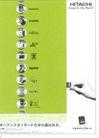 日本平面设计年鉴20070136,日本平面设计年鉴2007,日本广告精选,