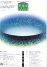 日本平面设计年鉴20070144,日本平面设计年鉴2007,日本广告精选,