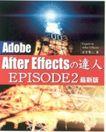 日本平面设计年鉴20070150,日本平面设计年鉴2007,日本广告精选,