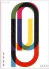 日本广告精品0072,日本广告精品,日本广告精选,